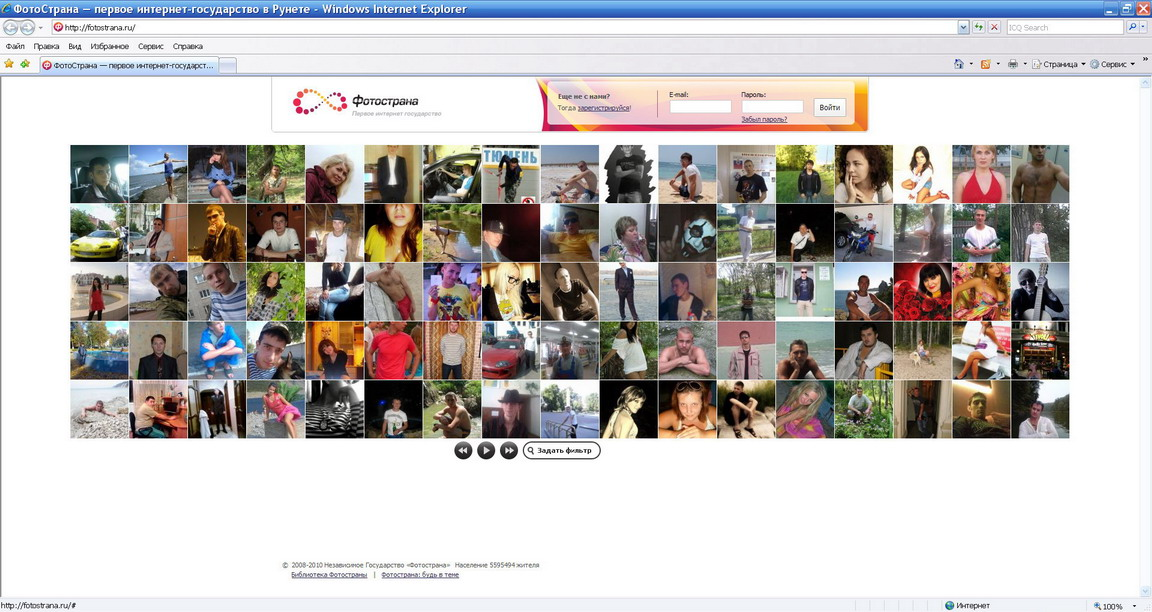 Вход на сайт ВКонтакте, Одноклассники, Фейсбук, Майлру