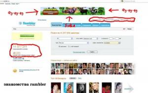 Знакомства : сайт объявлений знакомств, познакомьтесь бесплатно